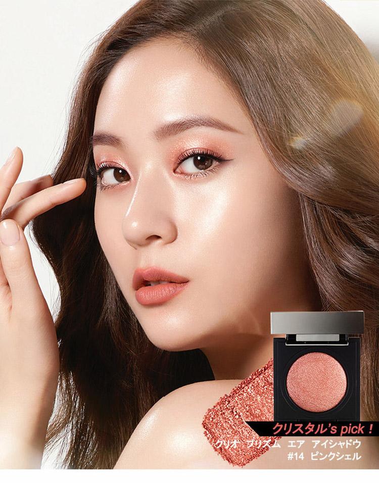 韓国コスメ 人気カラー厳選 高発色ツヤ感 ラメパール入りカラーアイシャドウ Y193