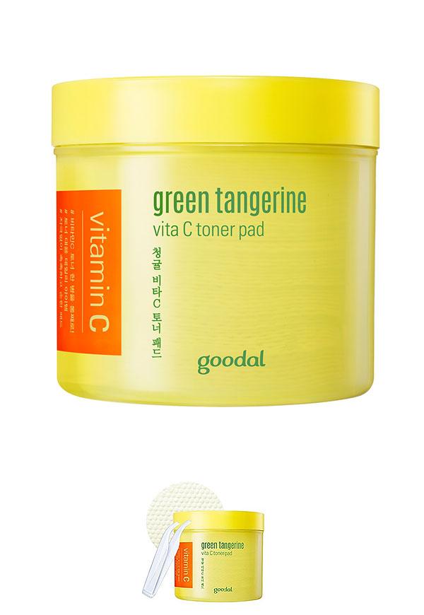 CLIO Goodal グーダル 正規品 STEP1 早生みかんビタCトナーパッド拭き取り用化粧水 ビタミンCセラム シミそばかす Y218