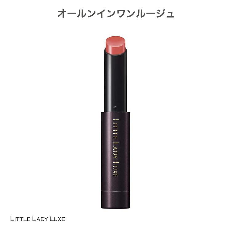 口紅 LITTELELADYLUXE リトルレディリュクス 正規品 1本で6機能 オールインワンルージュ リップグロス ティント Y226