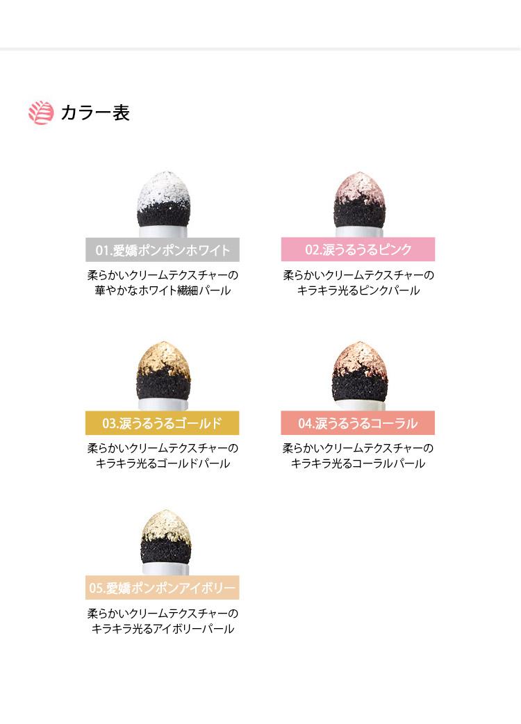 シャドー theSAEM ザセム 正規品 涙袋専用コスメ センムルアンダーアイメーカー 韓国コスメ 化粧品 メイク パール Y240