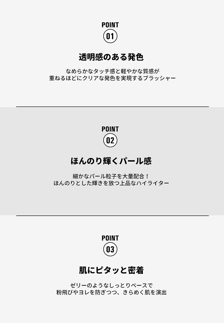 化粧品 CLIO クリオ 正規品 プリズムエアブラッシャー ハイライター コスメ パール チーク ハイライト 韓国コスメ Y241