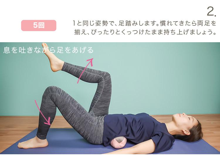 姿勢 調律Bodyボールストレッチ骨盤枕 ヒップ  くびれ 筋肉 Y246