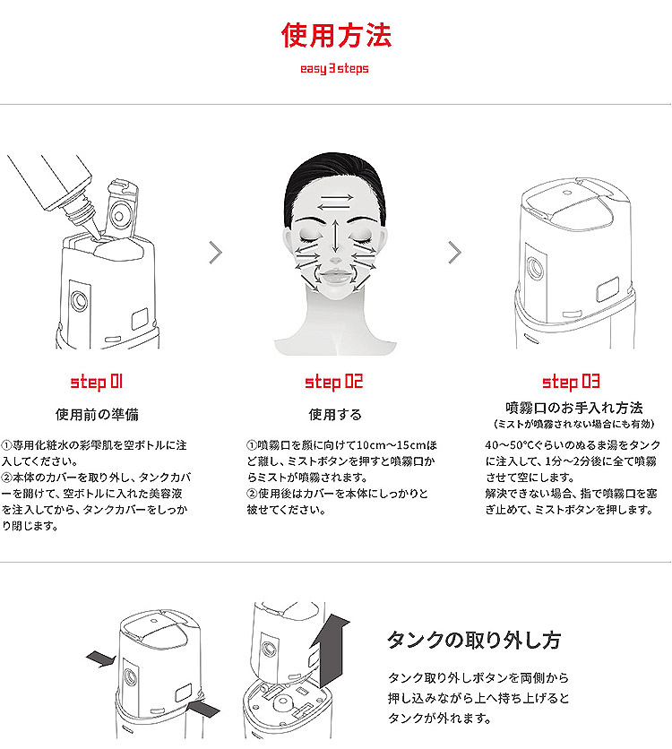 美容家電 TIMELAB タイムラボ nanoMixH 美容液や化粧水をミストにするハンディミスト エイジング スキンケア 美肌 Y272