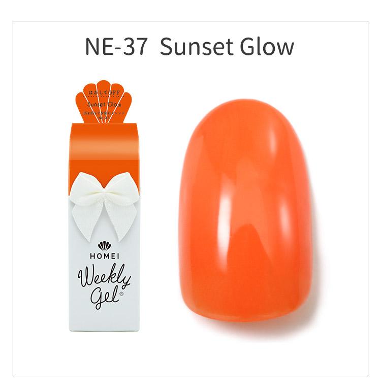 セルフネイル ベース+カラー+トップが1本で   爪 ネイルポリッシュ LED Y275