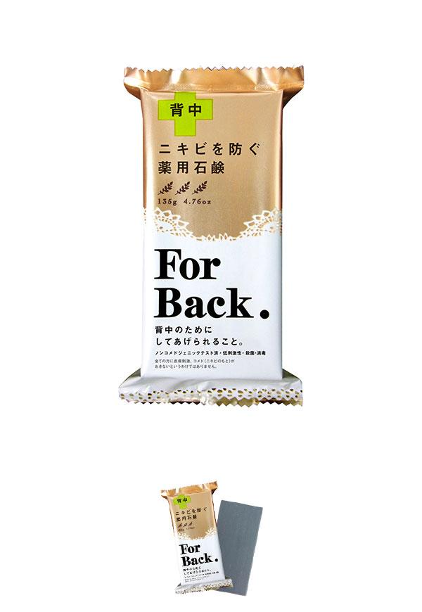 ソープ COGIT コジット ForBack ニキビを防ぐ 薬用石鹸 炭泥配合の薬用泡でニキビをくり返さない肌へ 美肌 洗顔 Y281