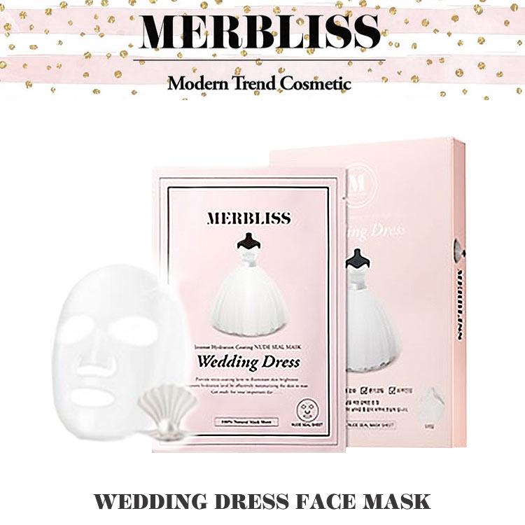 フェイスパック MERBBLIS モルブリス ルビーウェディングドレスマスク 5枚SET 韓国コスメ フェイスマスク パック Y407
