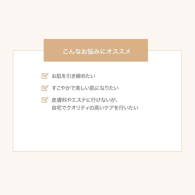 保湿 Dr.UNM ドクター.ユーエヌエム ベベトックスMTSローラーセット 韓国コスメ 美肌 毛穴 つや肌 美容液 ローラー Y479