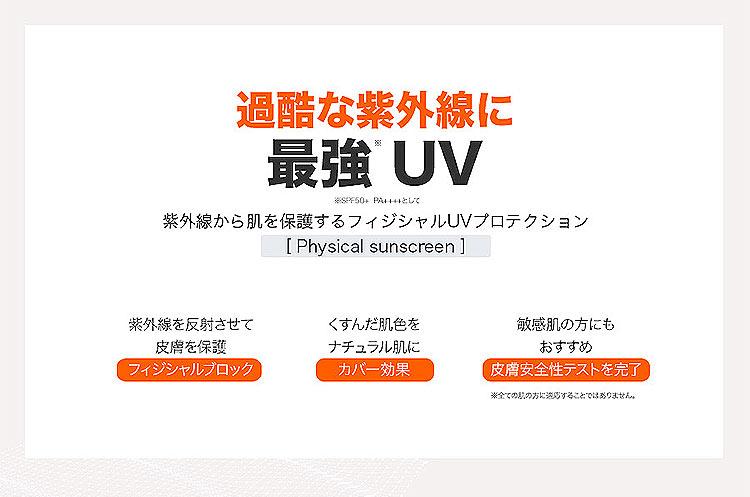 肌ケア LEADERS 紫外線からお肌を守るウォーターフィットサンクッションSPF50+PA++++ 日焼け止め ファンデ 美白 Y481