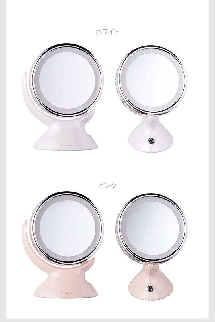 光 FESTINO プチプラ 細かいメイクも見やすい等倍鏡 5倍鏡の2WAYアラウンドLEDミラー メイク 白昼色 卓上 ライト Y488