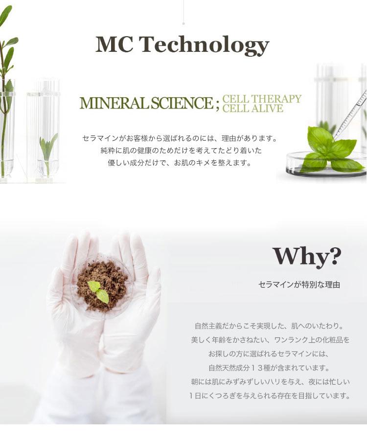 シミ CERAMINE セラマイン BrighteningBalm 韓国コスメ トーンアップバーム 基礎化粧品 美白 保湿 美肌 美容液 Y512