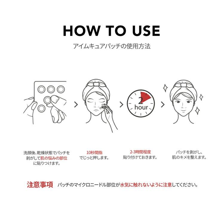 ケア KARATICA カラチカ お肌を整えすこやかに保つI'mCUREPATCH 韓国コスメ 化粧品 パック ニキビパッチ ニキビ Y517