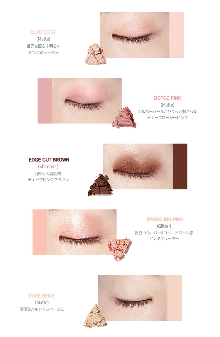 カラー MAKEHEAL メイクヒール HIDDENTRIANGLEEYEPALETTE 韓国コスメ アイシャドウパレット パール グリッター Y524