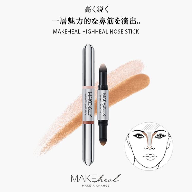 スティック MAKEHEAL メイクヒール HIGHHEELNOSESTICK 韓国コスメ シェーディング シャドウ コントゥアリング Y526
