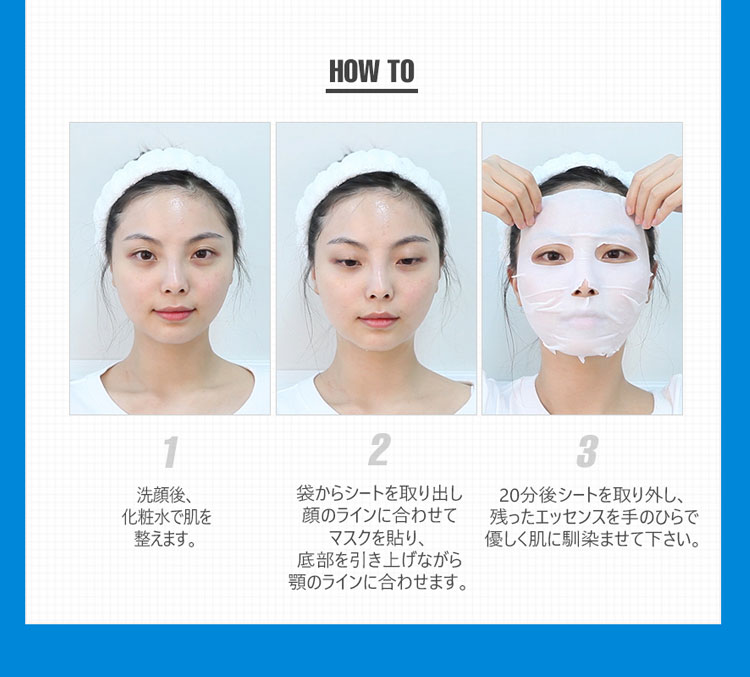 化粧水 23years COCOONWILLOWSILKYMASK 韓国コスメ 美容グッズ フェイスパック 保湿 フェイスマスク 美白 美肌 Y535