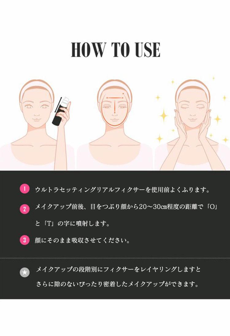 肌ケア お肌に優しい 化粧崩れ防止スプレー 皮脂 美容成分 化粧直し メイク直し Y543