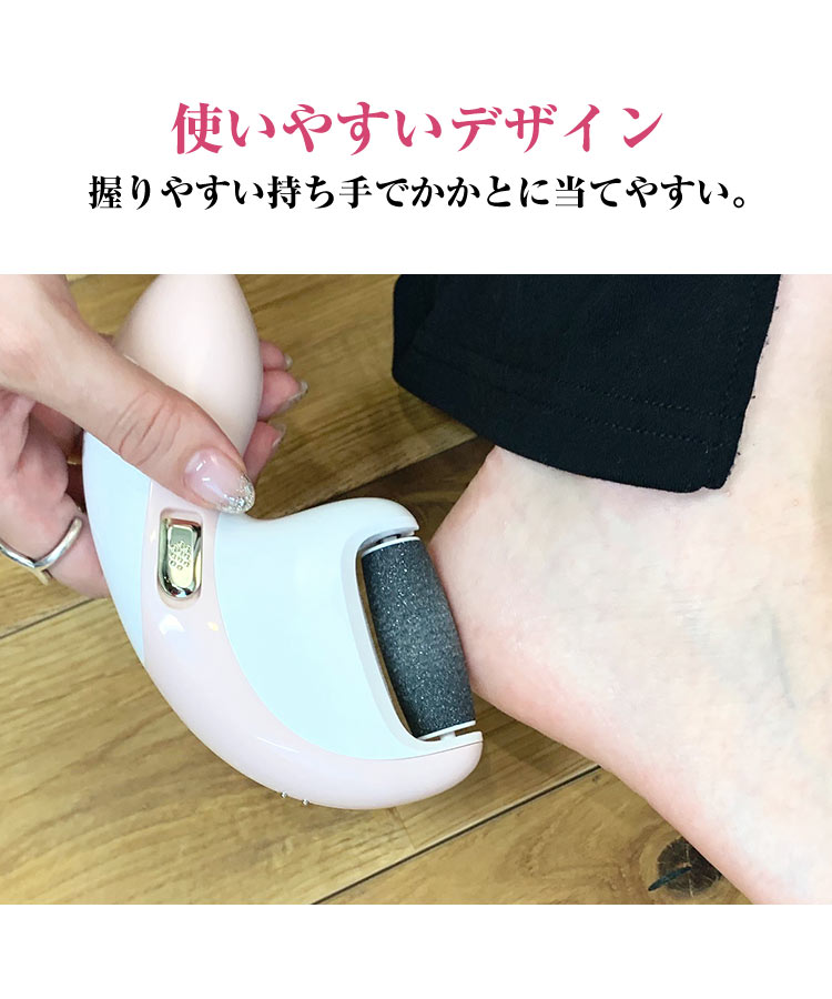 フットケア KOIZUMI コイズミ FOOTREMOVER充電式角質ケアローラー プチエステ 自宅ケア 美容家電  かかと 足 Y559