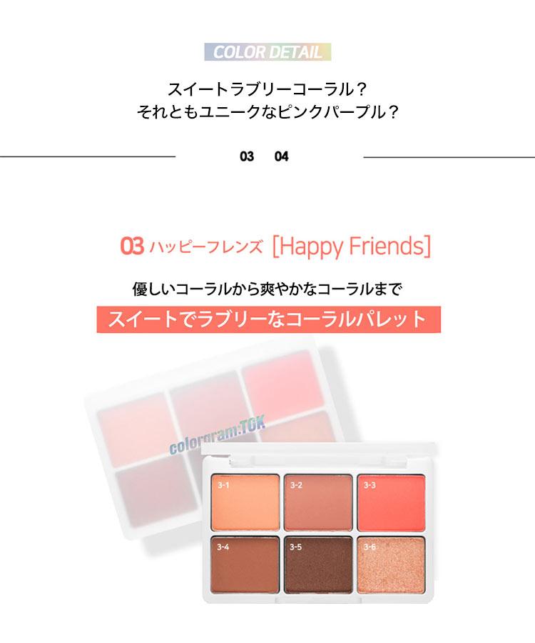 コスメ Colorgram;TOK カラーグラムトック ヒットペンアイパレット 韓国コスメ アイシャドウ アイメイク シャドウ Y583