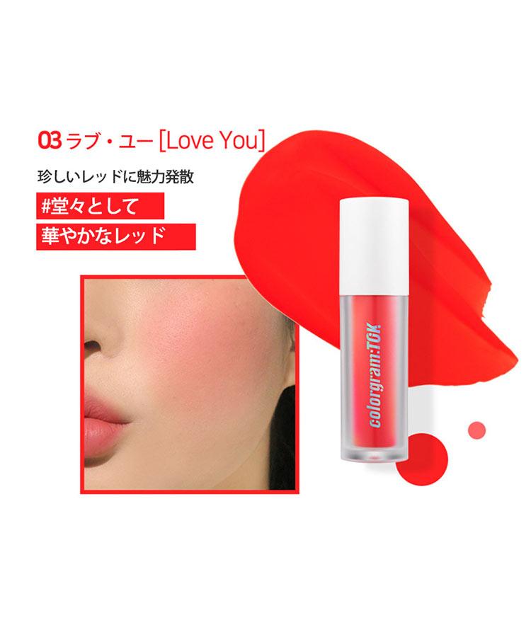 リキッド Colorgram;TOK カラーグラムトック ムードメローブラッシャー 韓国コスメ チーク 化粧品 メイク 発色 血色 Y584