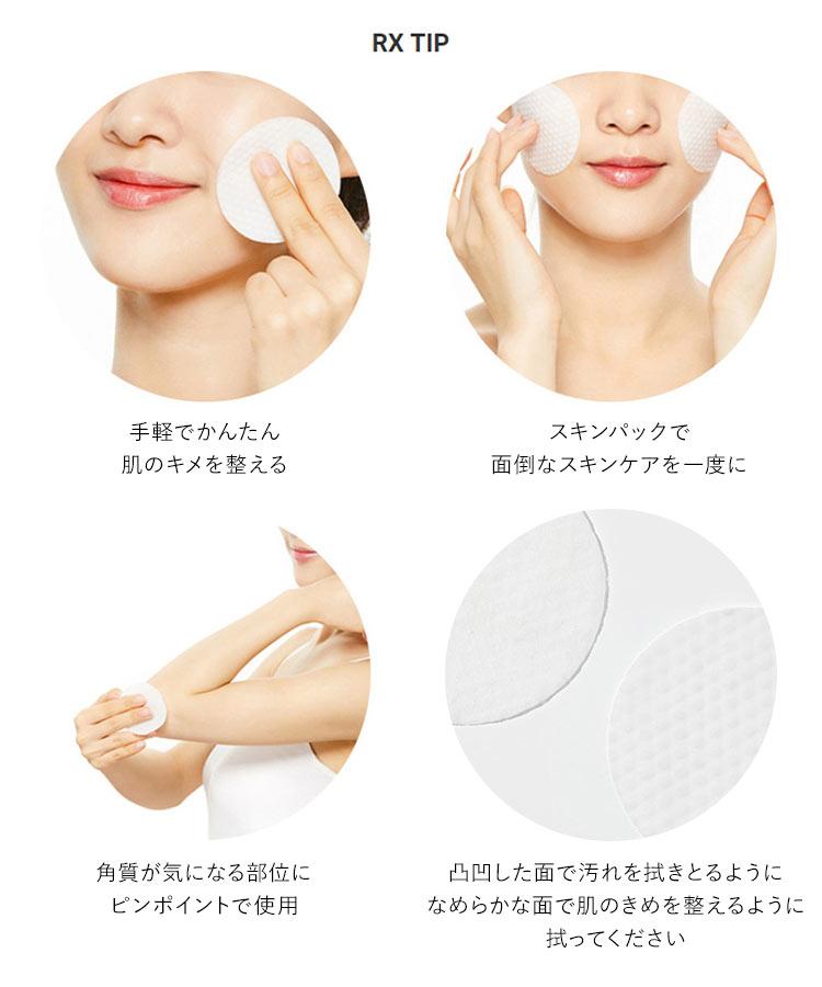 おじさん COSRX コスアールエックス ワンステップパッド 韓国コスメ スキンケア 保湿 角質 皮脂 毛穴 化粧水 パック Y610