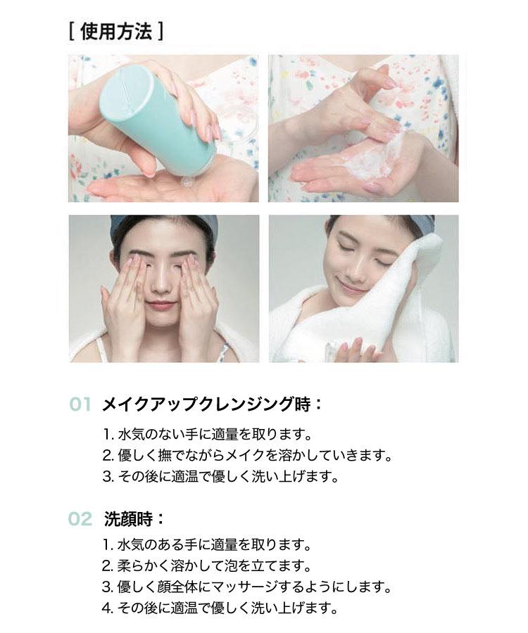 まつエク SECRETMUSE シークレットミューズ 2in1ジェルクレンジング洗顔料 韓国コスメ 酵素 ダブル洗顔不要 毛穴 Y643
