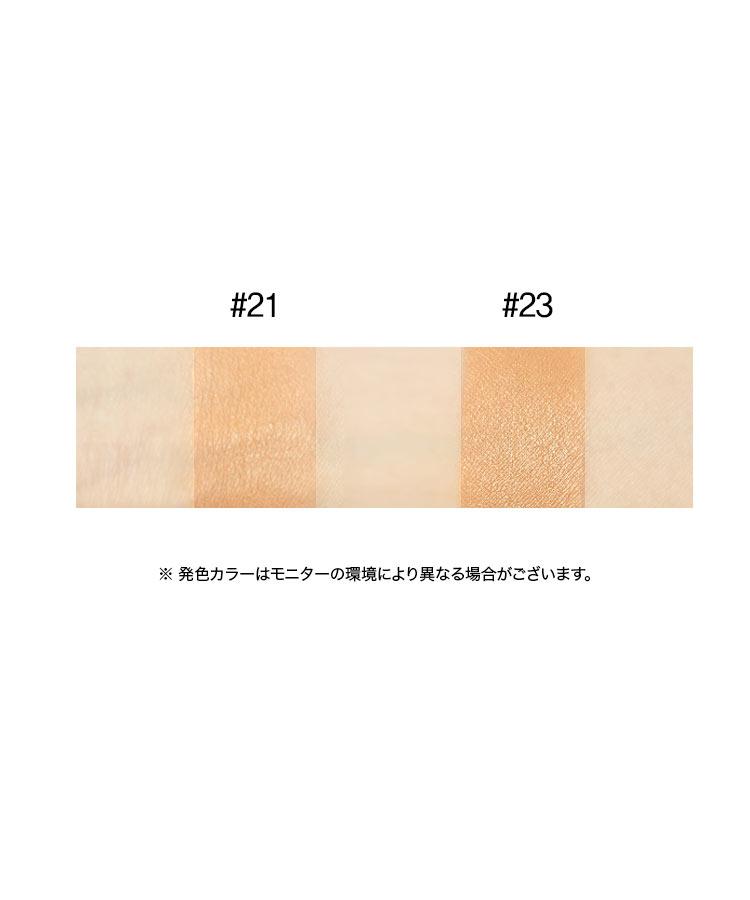 くすみ SON PARK グロウリングファンデーション 韓国コスメ カバー力 くま 赤み ヨレ 皮脂 Y656