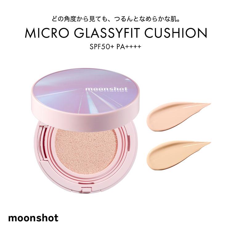 ベースメイク moonshotムーンショット マイクログラッシーフィットクッション ファンデーション 韓国コスメ Y744