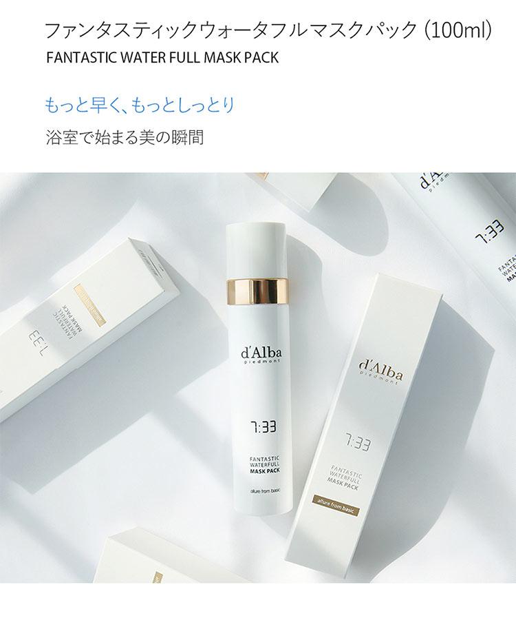 マスク dAlbaダルバ FantasticWaterfullSprayMask 韓国コスメ スリーピングパック 保湿 乾燥肌 Y753