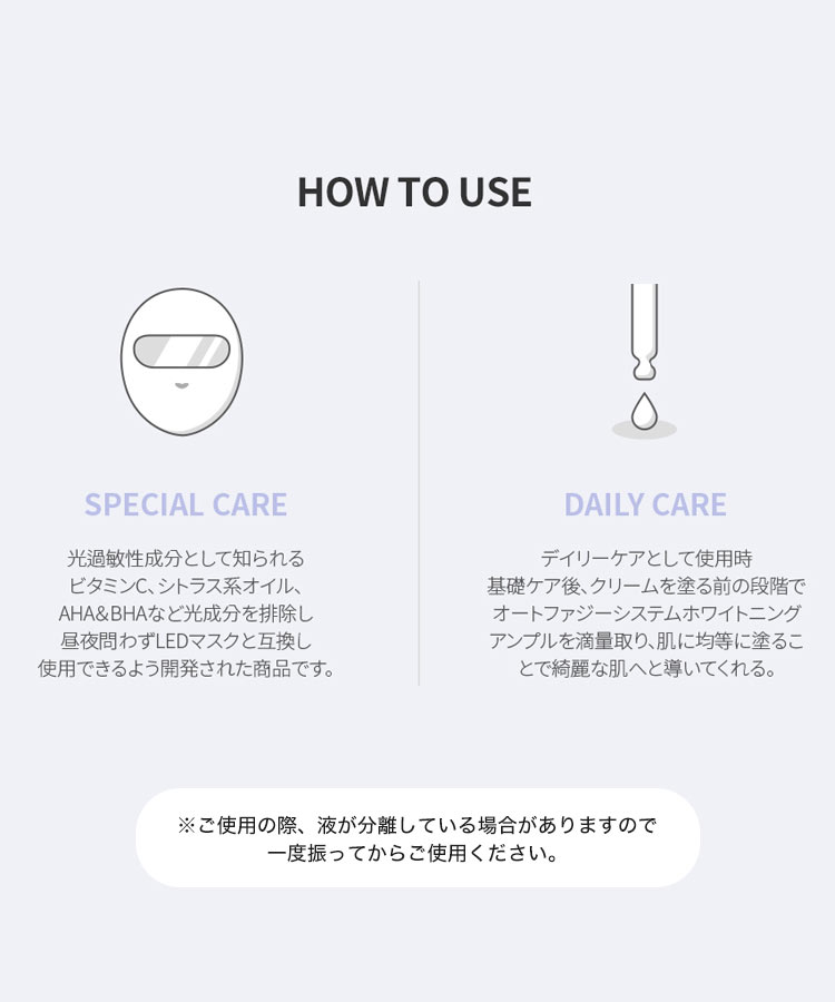 紫外線 Dr.UNM オートファジーシステムホワイトニングアンプル 韓国コスメ 美白 美容液 Y760