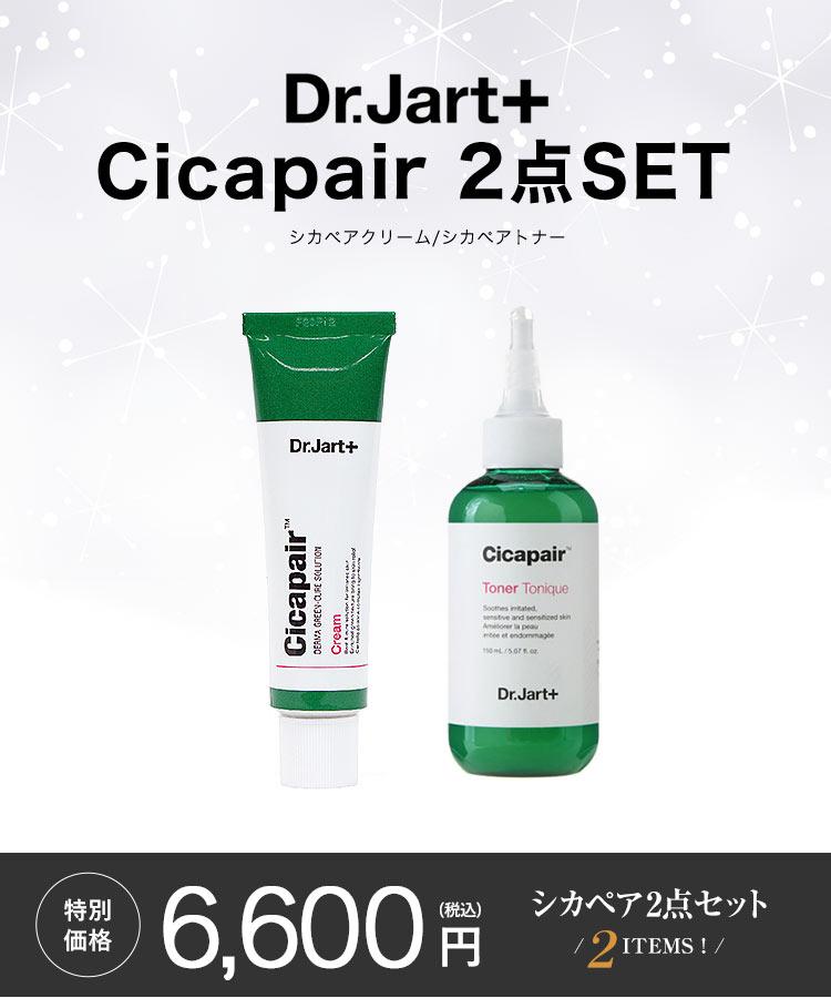 保湿 Dr.Jartドクタージャルト Cicapairクリーム トナー2点セット 化粧水 シカペア 保護クリーム Y805