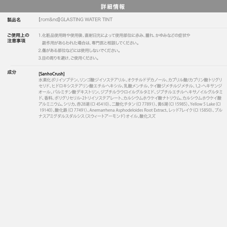 クラビュー @jikuugayugamu時空の歪みさんコラボセット ロムアンド オフラ OFRA 韓国コスメ Y817