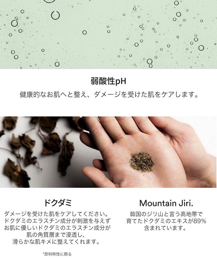 フェイスマスク Abibアビブ 弱酸性pHシートマスク 韓国コスメ Y820