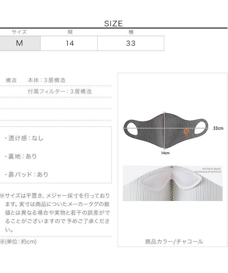 コパ— コッパーマスク銅ナノパウダー配合新素材マスク 布マスク コロナ Y825