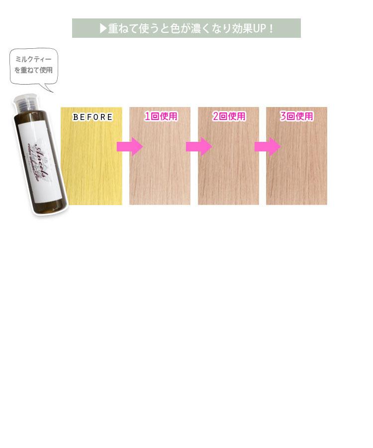 ブリ−チ Ancelsエンシェールズ カラーシャンプー 髪色 ヘアカラー Y831