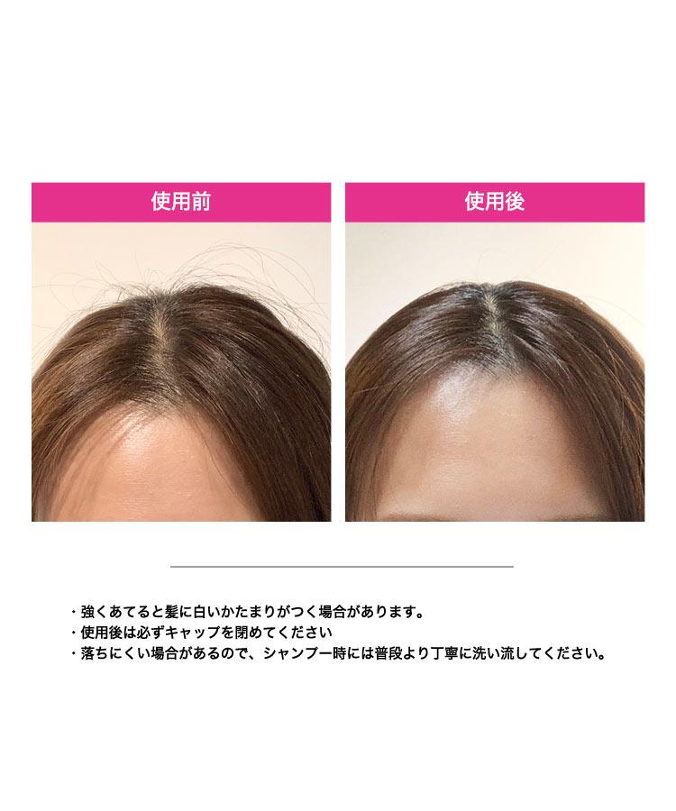 まとめ髪 マルチアレンジスティック ヘアケア ルシードエル 髪型キープ Y878