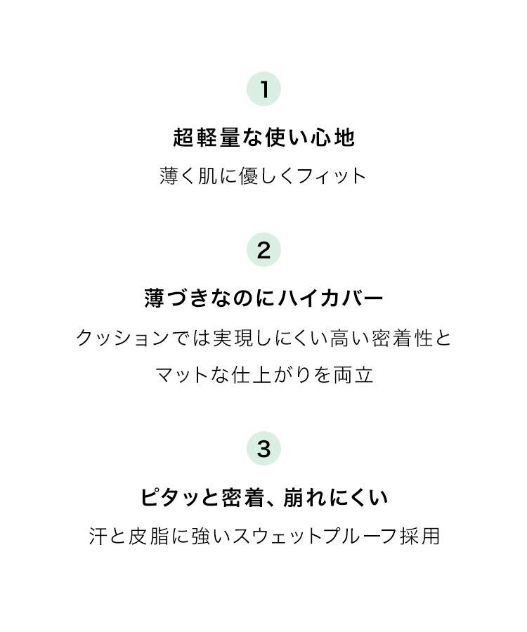 クッションファンデーション LANEIGEラネージュ ネオクッション マット 本品+リフィル15g*2 韓国コスメ Y893