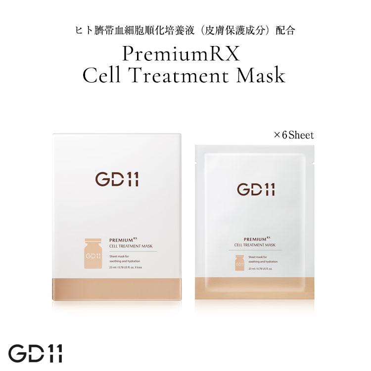 シートマスクパック GD11 PremiumRXCellTreatmentMaskBIDENRXトリートメントマスク23ml6枚入り ヒト幹細胞 Y906
