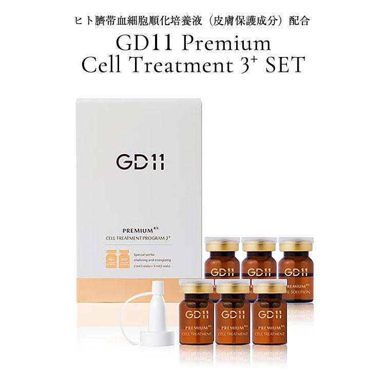 スキンケア GD11ジーディーイレブン プレミアムセルトリートメント3プラスセット 韓国コスメ アンプル ヒト幹細胞 Y907