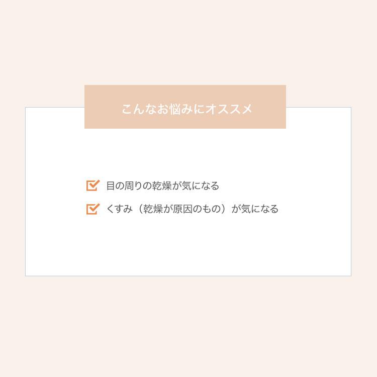 スキンケア GD11 PREMIUMRXEYECREAMプレミアムRXアイクリーム 韓国コスメ スペシャルケア ヒト幹細胞 Y908
