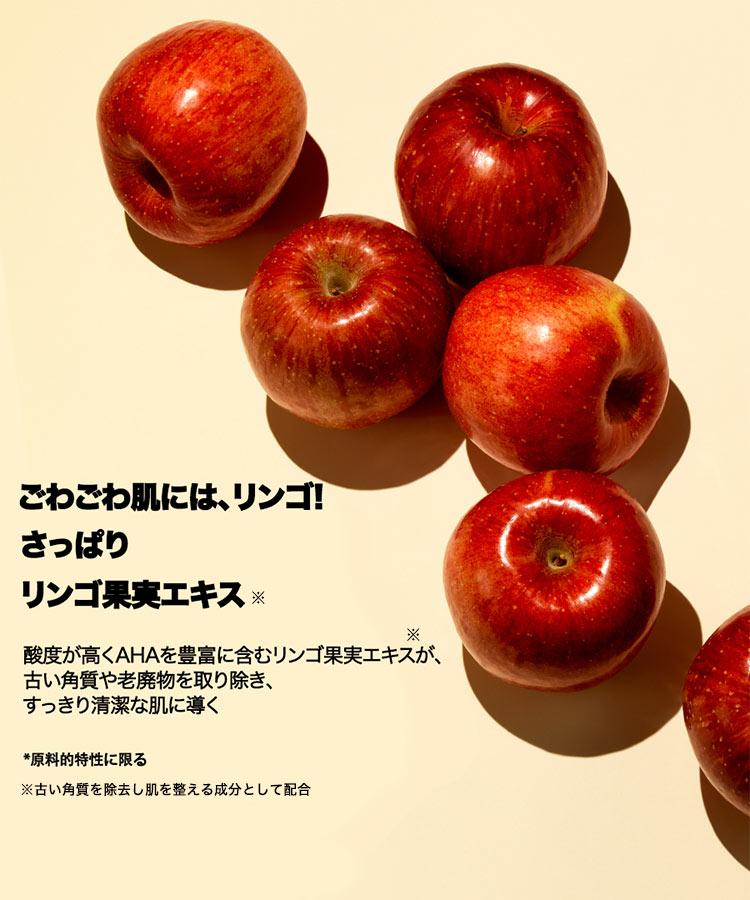 ツヤ肌 GOODALグーダル リンゴアハクリアリングパッド(70枚) ピーリング スキンケア Y932