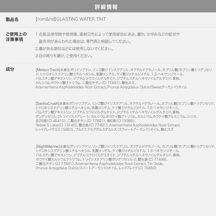 韓国コスメ つやキラ大人のモテSET メイク スキンケア ツヤ肌 グロス Y943