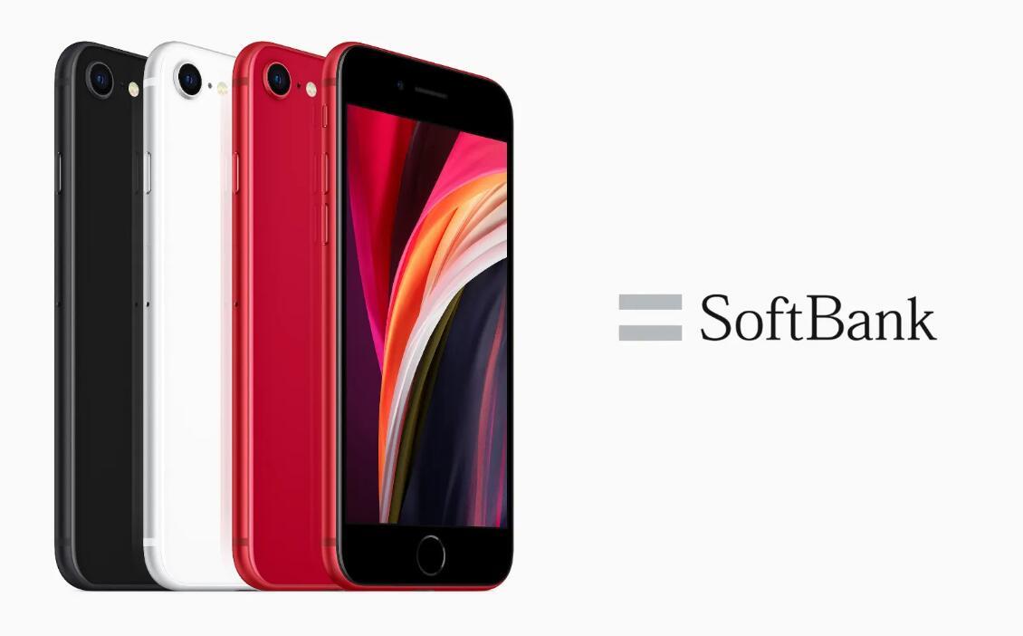 【新品未開封 ・白ロム・本体】SIMロック解除済softbank iPhone SE 第2世代 64GB スマートフォン