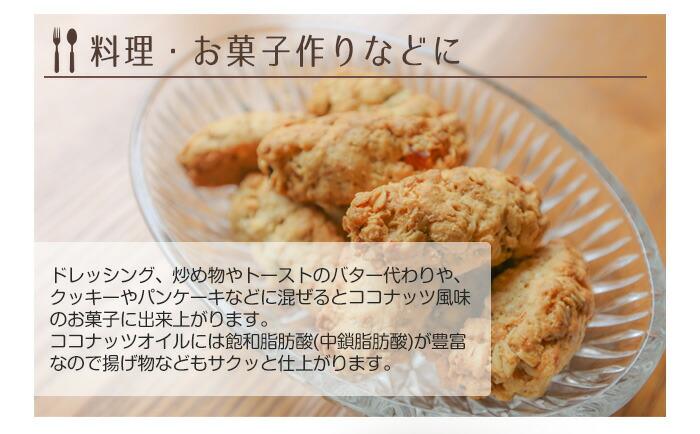 オーガニックエクストラバージンココナッツオイル 500ml ダイエット  コールドプレス 無添加 無精製 無保存剤 無漂白