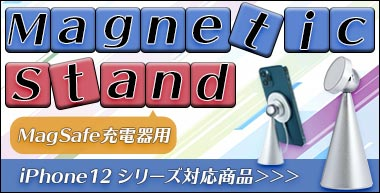 Magneticstand