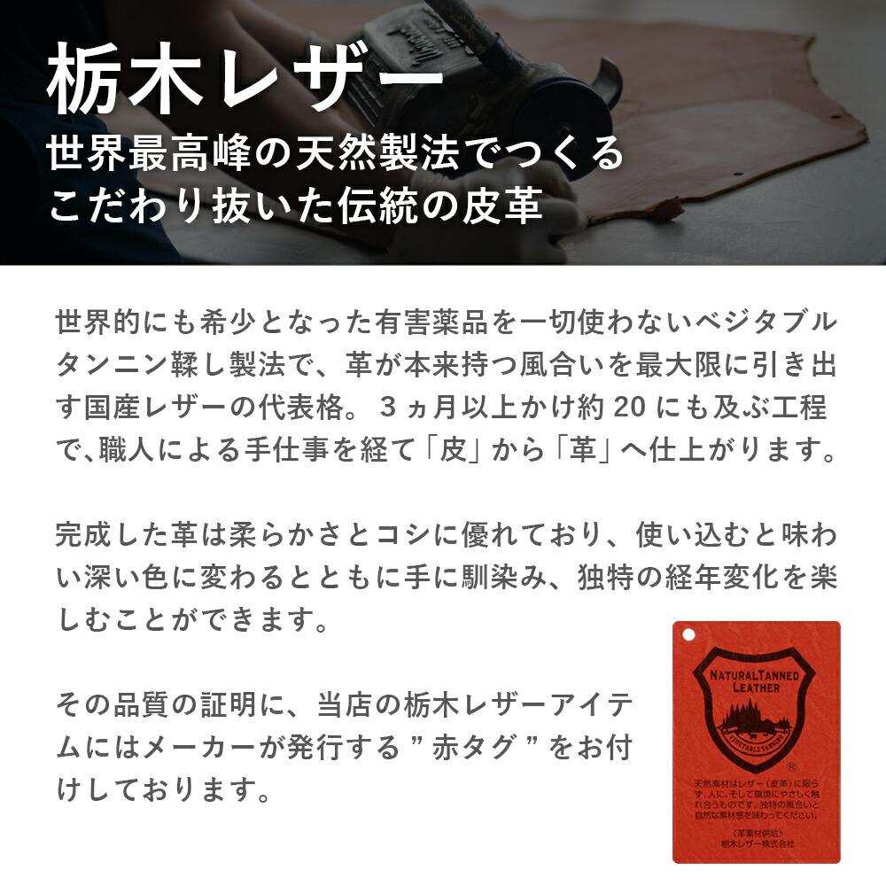 レザー 手帳ケース