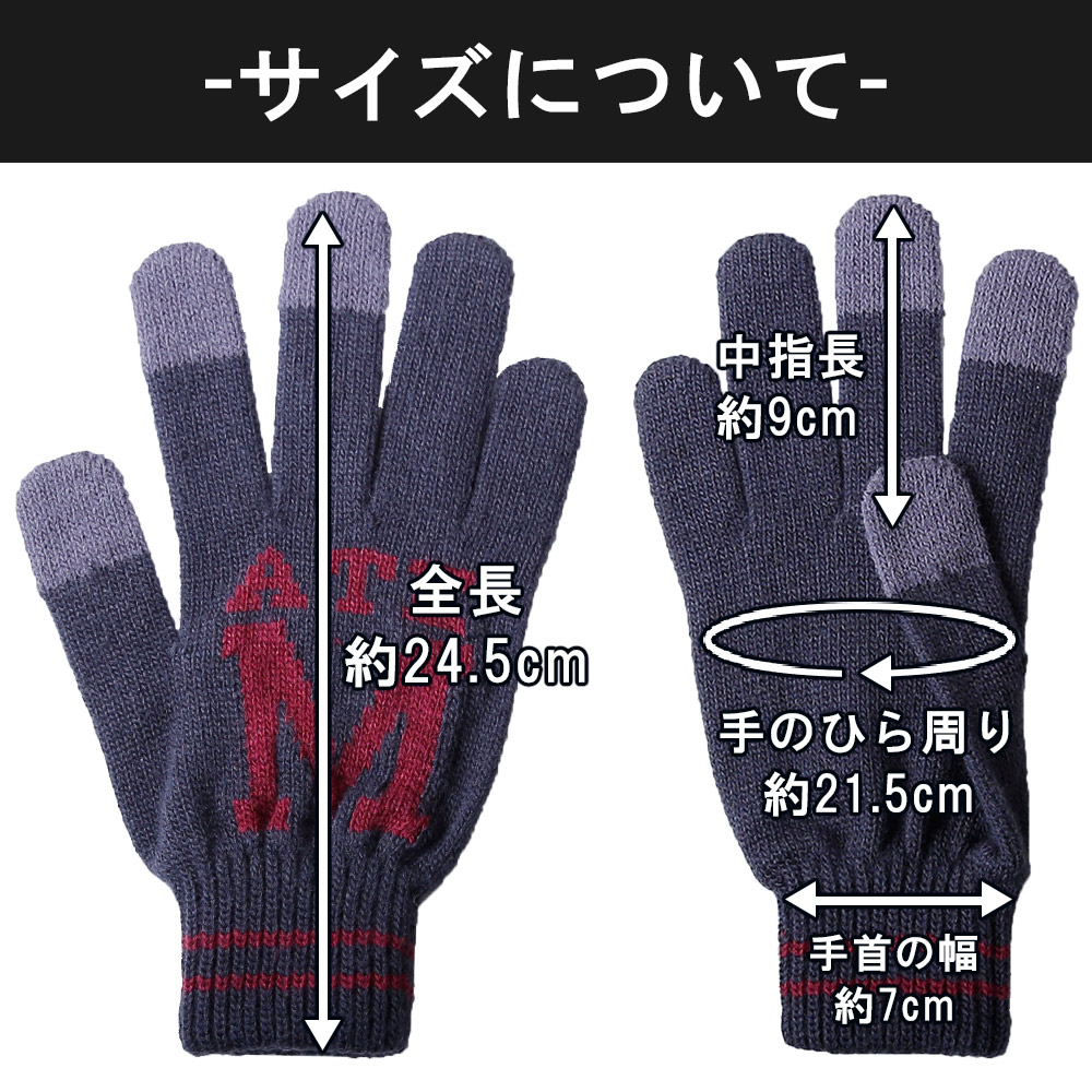 スマホ 手袋 メンズ アルファベット