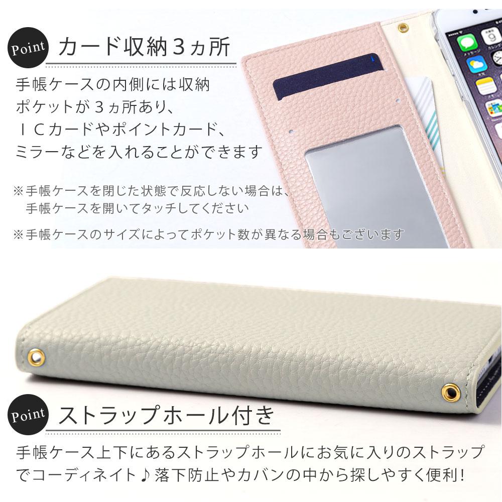 全機種対応 型押しレザー調 手帳ケース