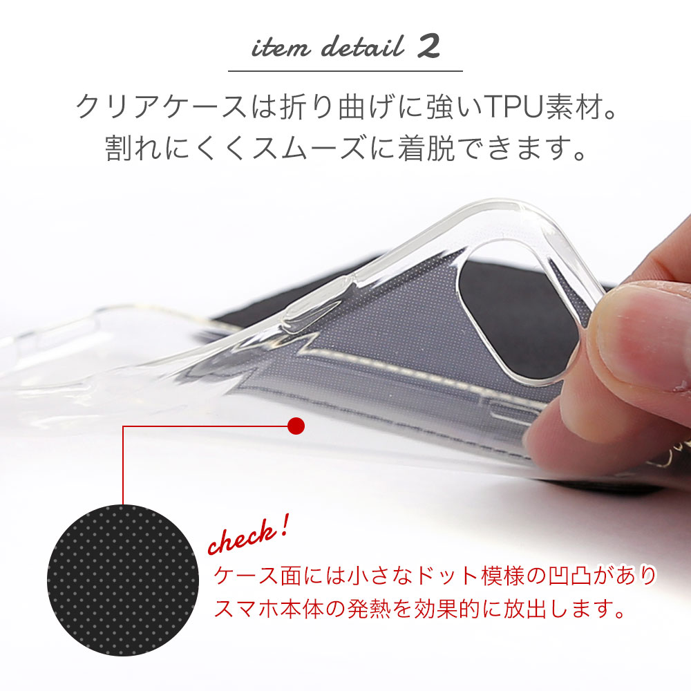 iPhone Xperia 手帳型 クリアケース TPU