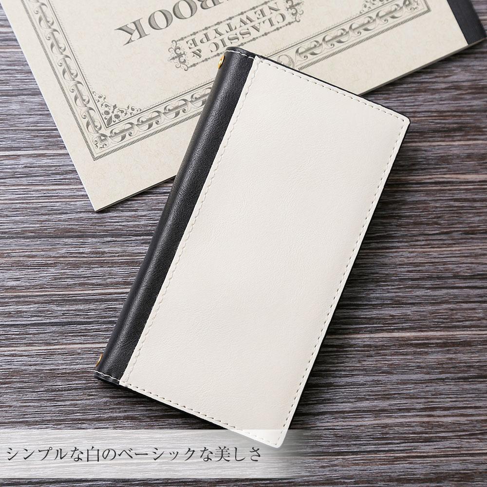 全機種対応のバイカラー手帳型ケース