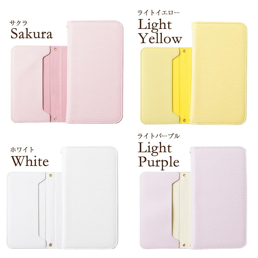 全機種対応のスモーキーカラー手帳型ケース