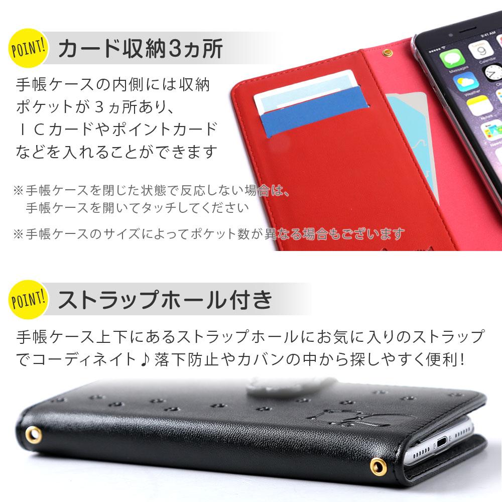 全機種対応 レザー調 猫 手帳型ケース